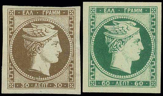 Lot 3007 - -  LARGE HERMES HEAD large hermes head -  A. Karamitsos Postal & Live Internet Auction 663 (Part A) General Philatelic Auction