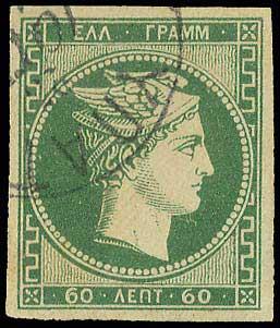 Lot 5 - -  LARGE HERMES HEAD large hermes head -  A. Karamitsos Public Auction 668 General Philatelic Auction