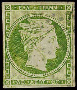 Lot 4 - -  LARGE HERMES HEAD large hermes head -  A. Karamitsos Public Auction 668 General Philatelic Auction