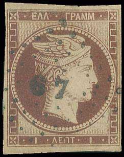 Lot 7 - -  LARGE HERMES HEAD 1861 paris print -  A. Karamitsos Public Auction 668 General Philatelic Auction