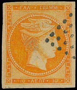 Lot 3005 - -  LARGE HERMES HEAD large hermes head -  A. Karamitsos Postal & Live Internet Auction 663 (Part A) General Philatelic Auction