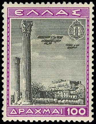 Lot 506 - -  AIR-MAIL ISSUES Air-mail issues -  A. Karamitsos Public Auction 656