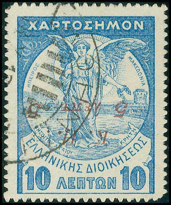 Lot 528 - -  POSTAL TAX (CHARITY) STAMPS Postal tax (charity) stamps -  A. Karamitsos Public Auction 656