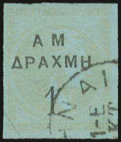 Lot 350 - -  OVERPRINTS ON HERMES HEADS & 1896 OLYMPICS OVERPRINTS ON HERMES HEADS & 1896 OLYMPICS -  A. Karamitsos Postal & Live Internet Auction 677