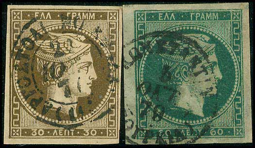 Lot 183 - -  LARGE HERMES HEAD 1876 paris printing -  A. Karamitsos Public & Live Internet Auction 673