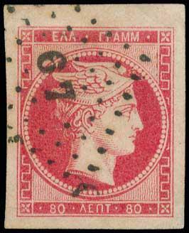 Lot 25 - -  LARGE HERMES HEAD 1861 paris print -  A. Karamitsos Public Auction 656