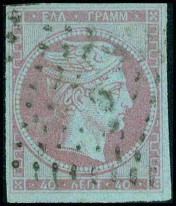 Lot 22 - -  LARGE HERMES HEAD 1861 paris print -  A. Karamitsos Public Auction 656