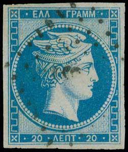 Lot 18 - -  LARGE HERMES HEAD 1861 paris print -  A. Karamitsos Public Auction 656