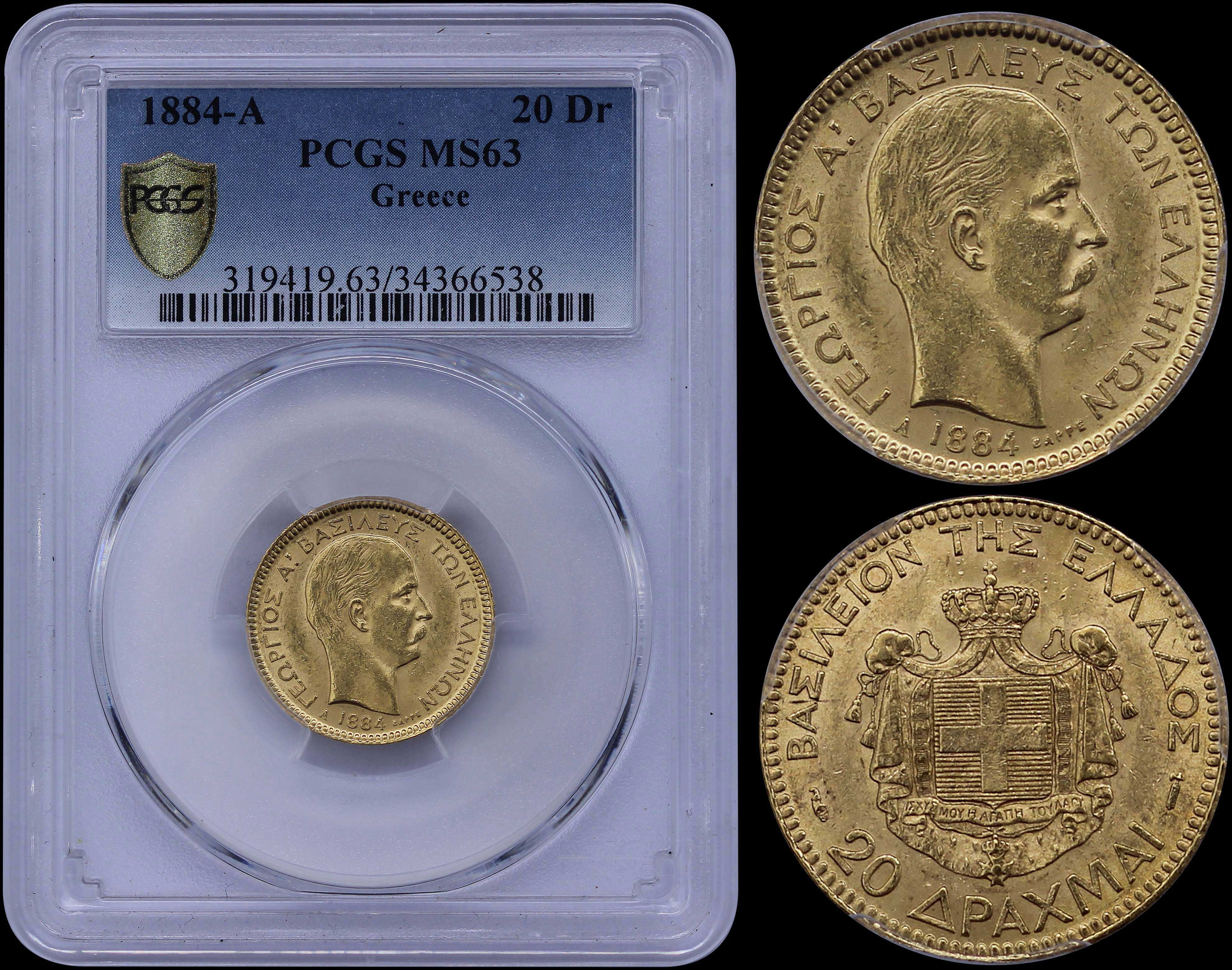 Lot 6104 - -  COINS & TOKENS king george i -  A. Karamitsos Public Auction 655