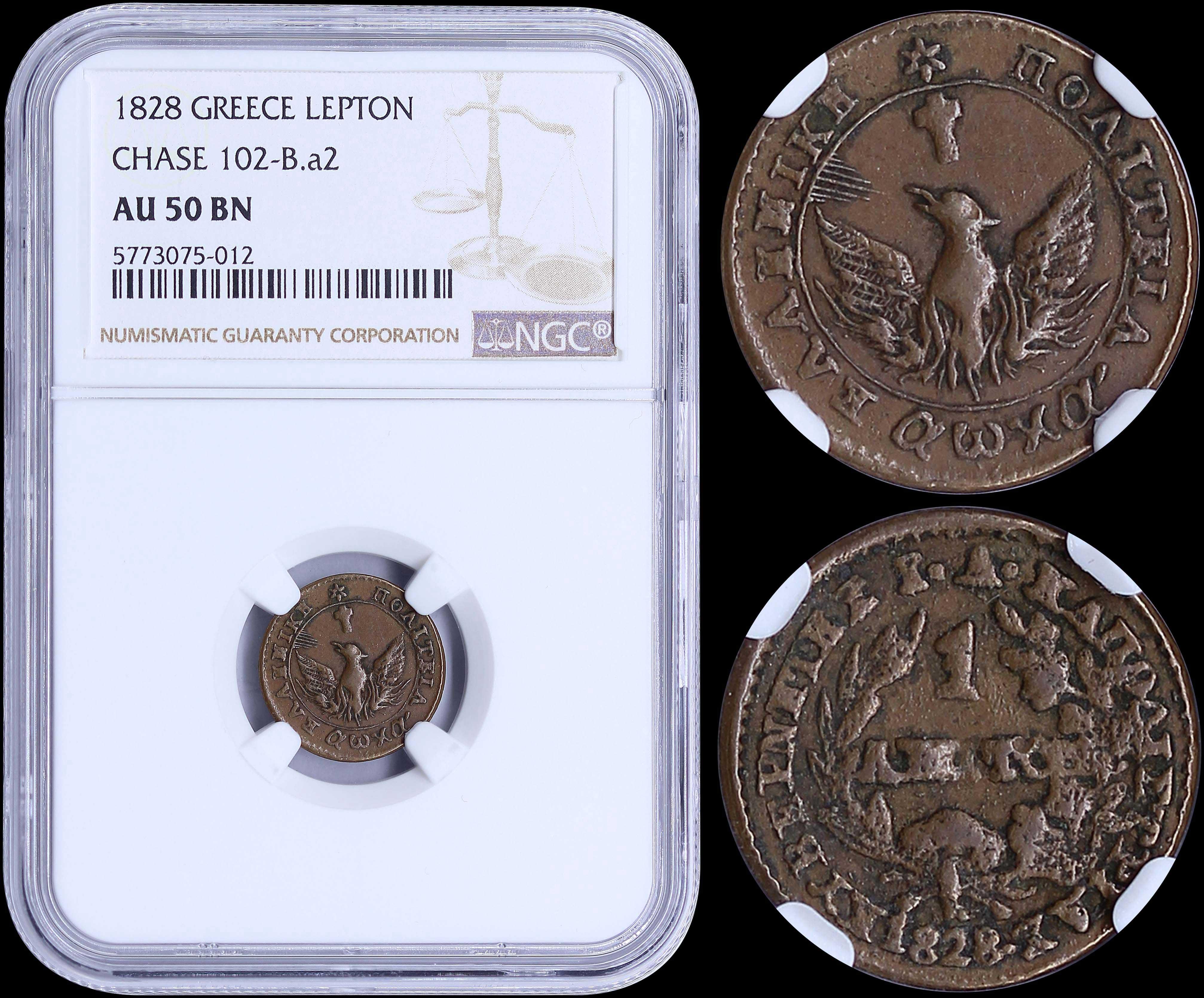 Lot 6003 - -  COINS & TOKENS governor capodistrias -  A. Karamitsos Public Auction 655