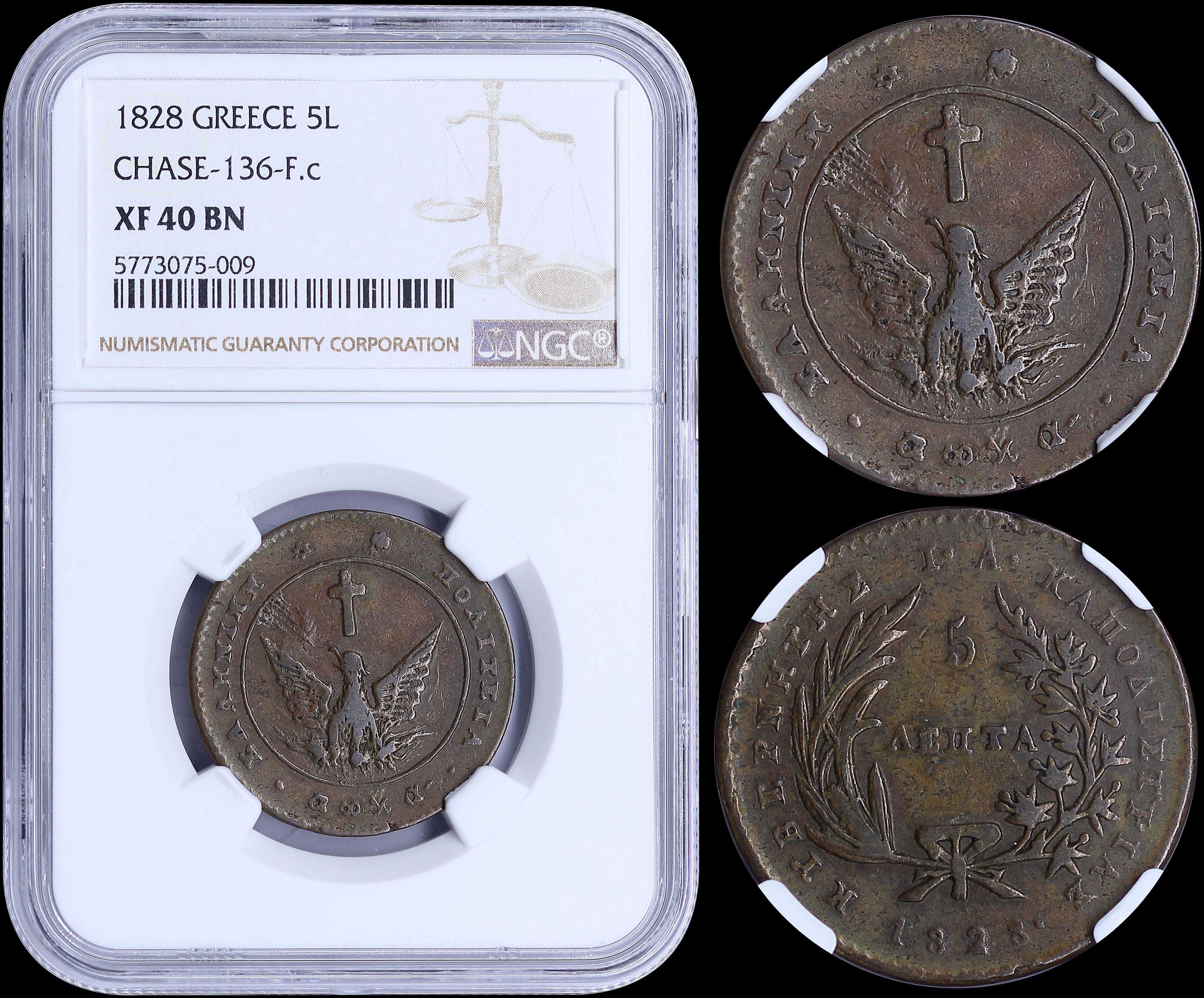 Lot 6008 - -  COINS & TOKENS governor capodistrias -  A. Karamitsos Public Auction 655