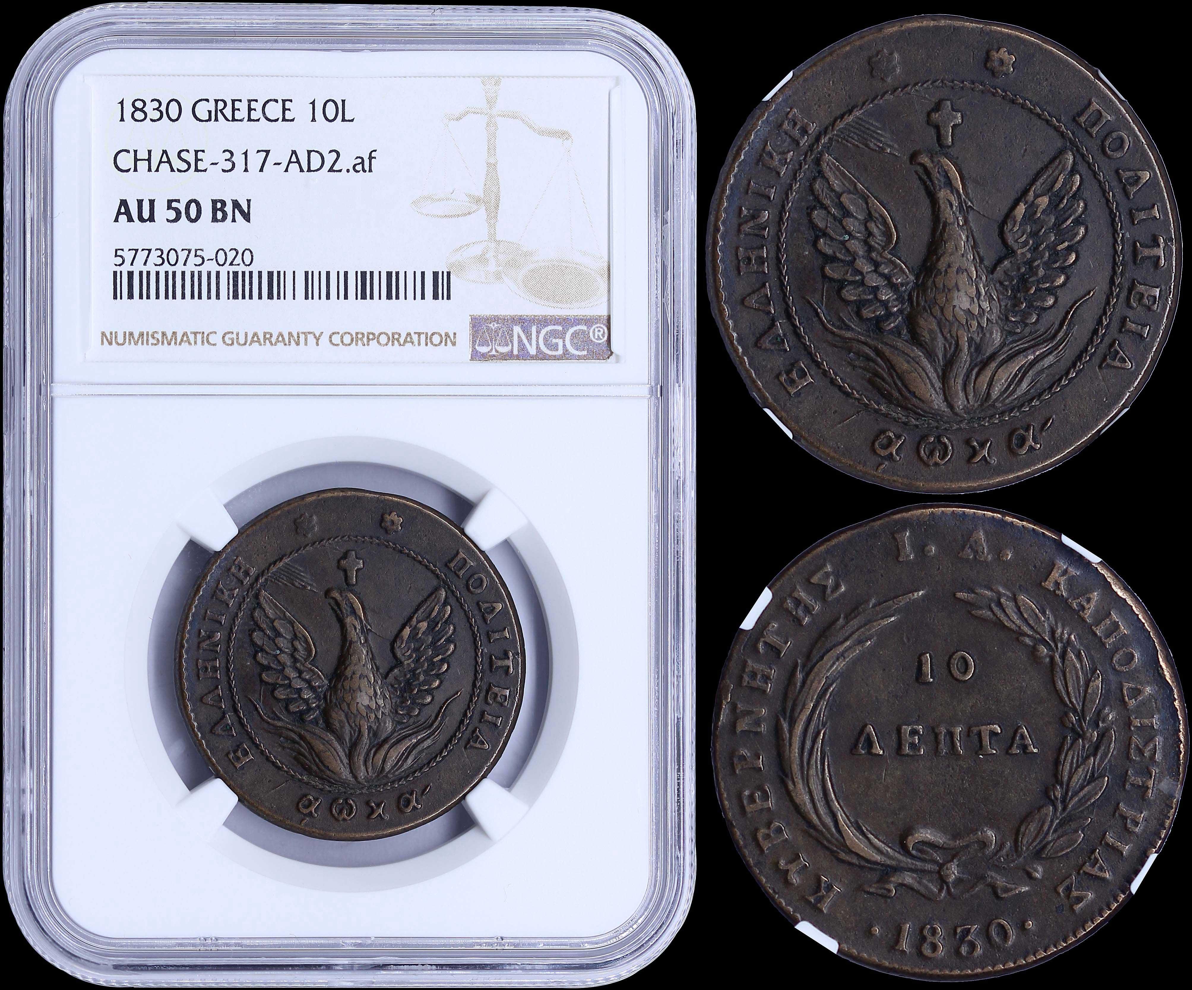 Lot 6025 - -  COINS & TOKENS governor capodistrias -  A. Karamitsos Public Auction 655