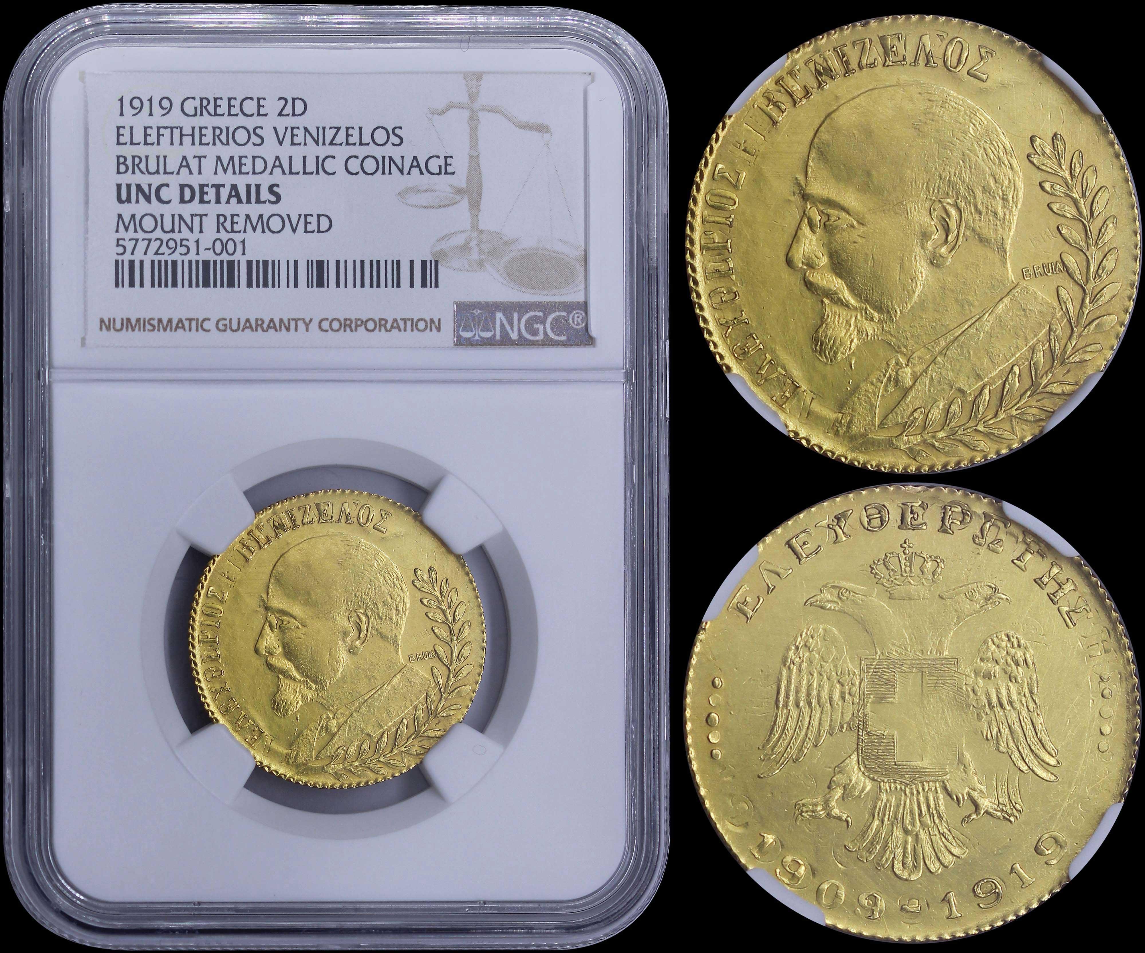 Lot 6001 - -  COINS & TOKENS COINS & TOKENS -  A. Karamitsos Public Auction 655