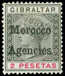 Lot 1356 - -  FOREIGN COUNTRIES British Commonwealth -  A. Karamitsos Public & Live Internet Auction 673