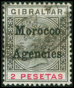Lot 1357 - -  FOREIGN COUNTRIES British Commonwealth -  A. Karamitsos Public & Live Internet Auction 673