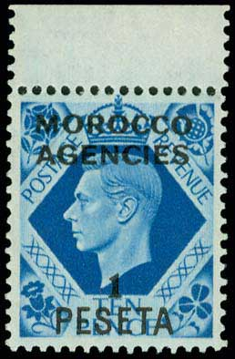Lot 1363 - -  FOREIGN COUNTRIES British Commonwealth -  A. Karamitsos Public & Live Internet Auction 673