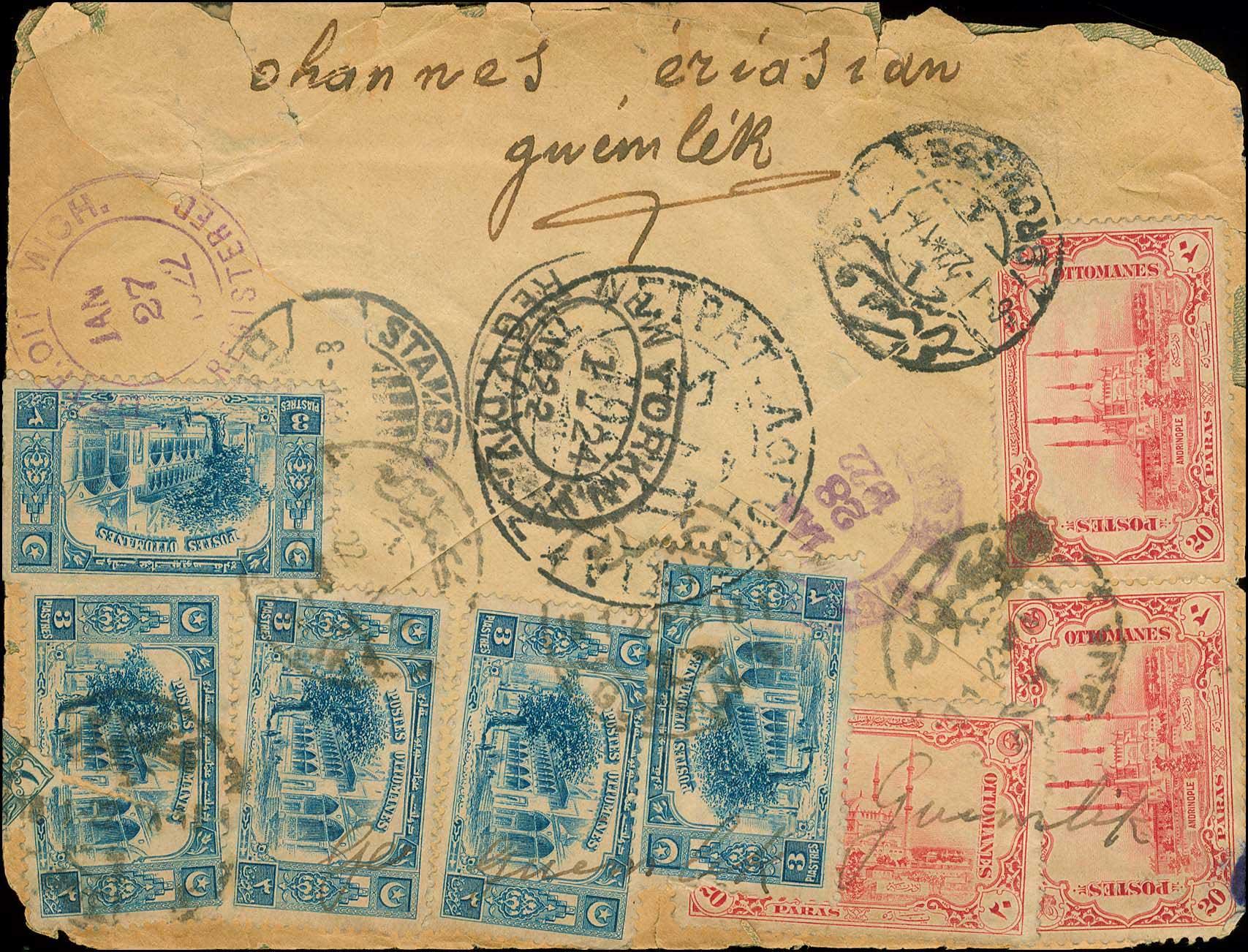 Lot 873 - -  SMYRNE,CONS/PLE & ASIA MINOR (before 1922) SMYRNE,CONS/PLE & ASIA MINOR (before 1922) -  A. Karamitsos Public & Live Internet Auction 675