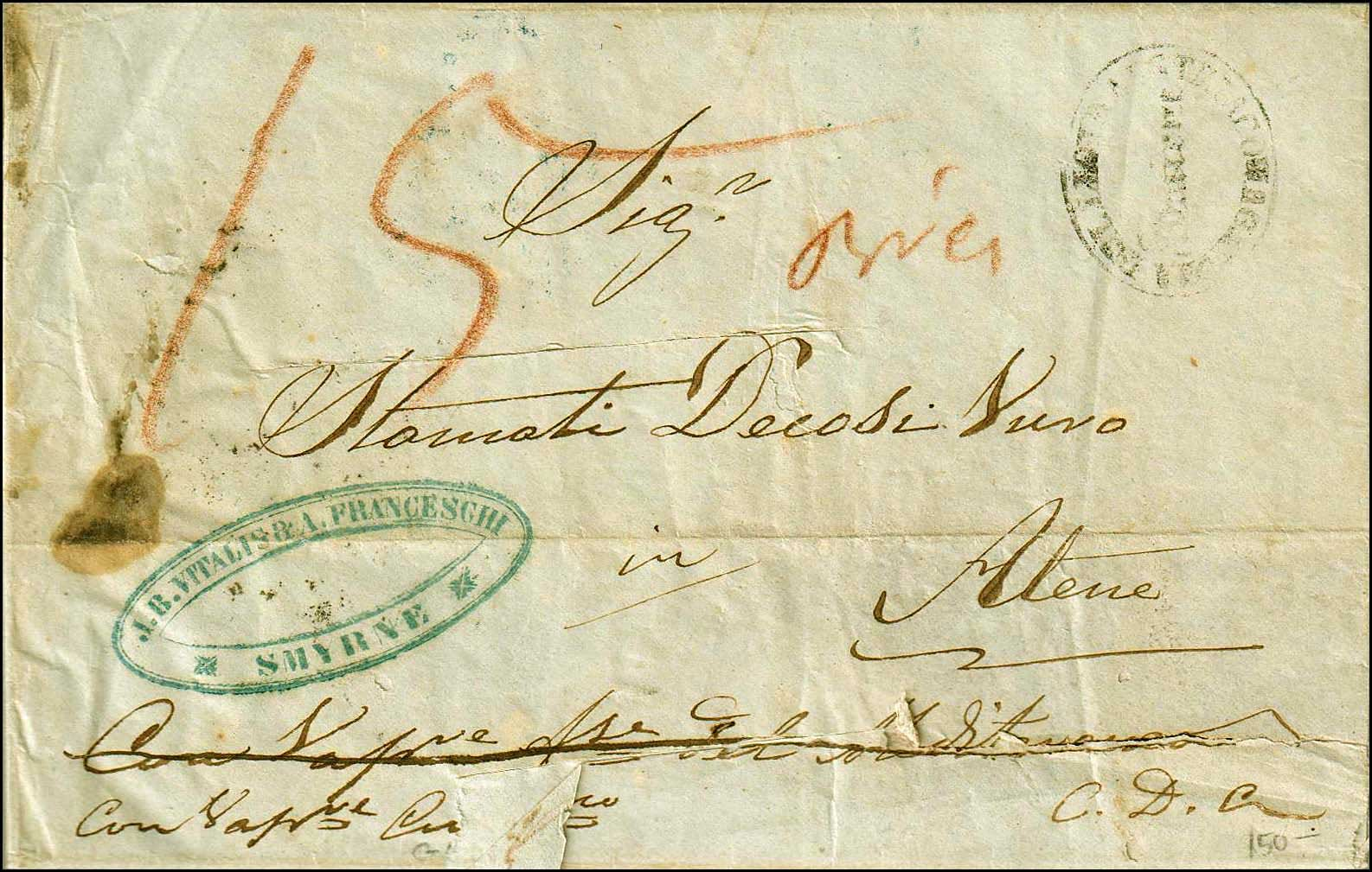 Lot 1001 - -  LEVANT AUSTRIAN P.O. -  A. Karamitsos Postal & Live Internet Auction 681 General Philatelic Auction