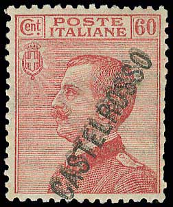 Lot 620 - -  DODECANESE Italian occupation - Italian post office issues -  A. Karamitsos Postal & Live Internet Auction 678 General Philatelic Auction