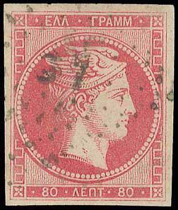 Lot 21 - -  LARGE HERMES HEAD 1861 paris print -  A. Karamitsos Public & Live Internet Auction 675