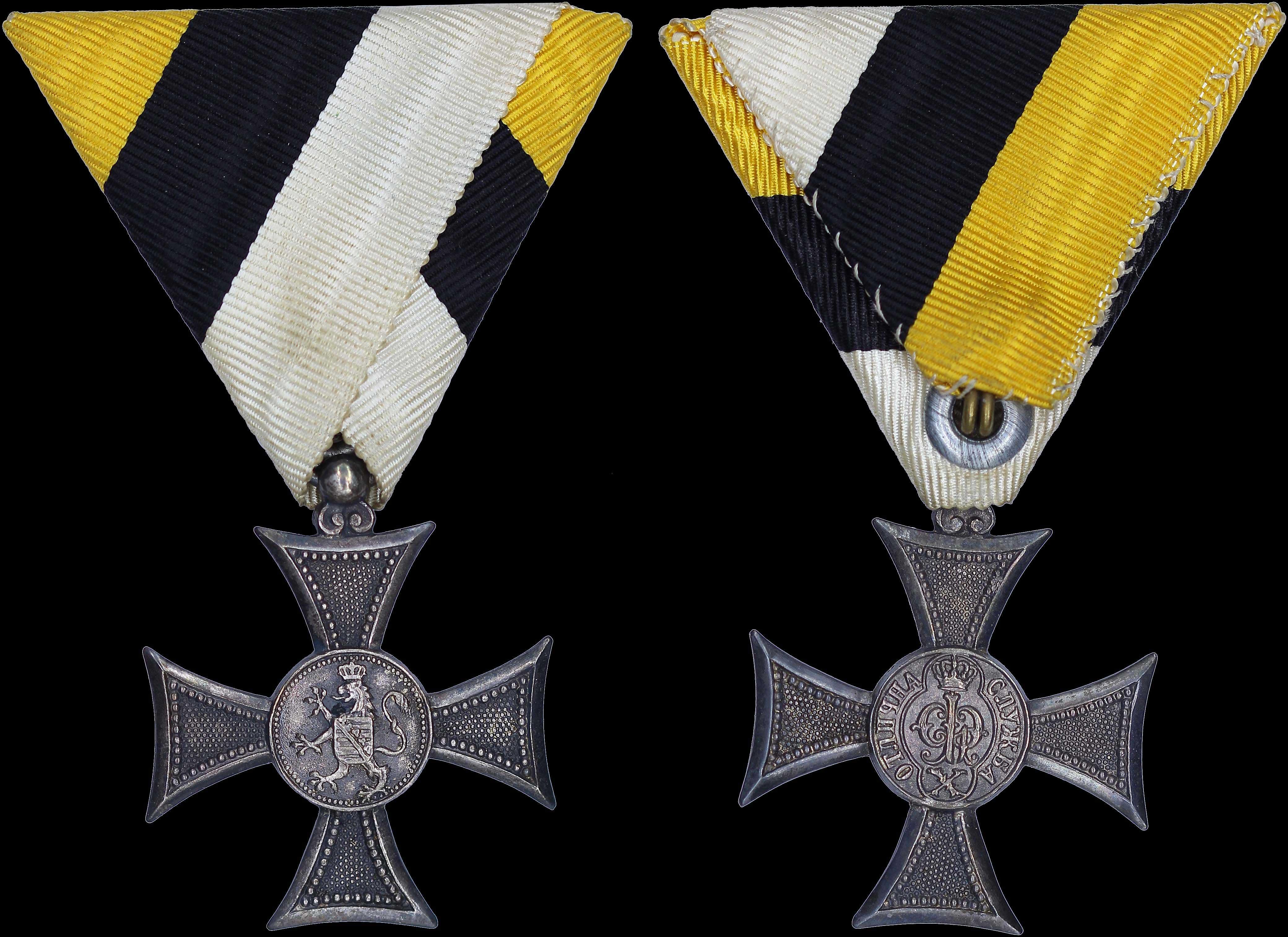 Lot 7358 - -  MEDALS & DECORATIONS FOREIGN MEDALS & DECORATIONS -  A. Karamitsos Public & Live Internet Auction 682 (Part B) Coins, Medals & Banknotes