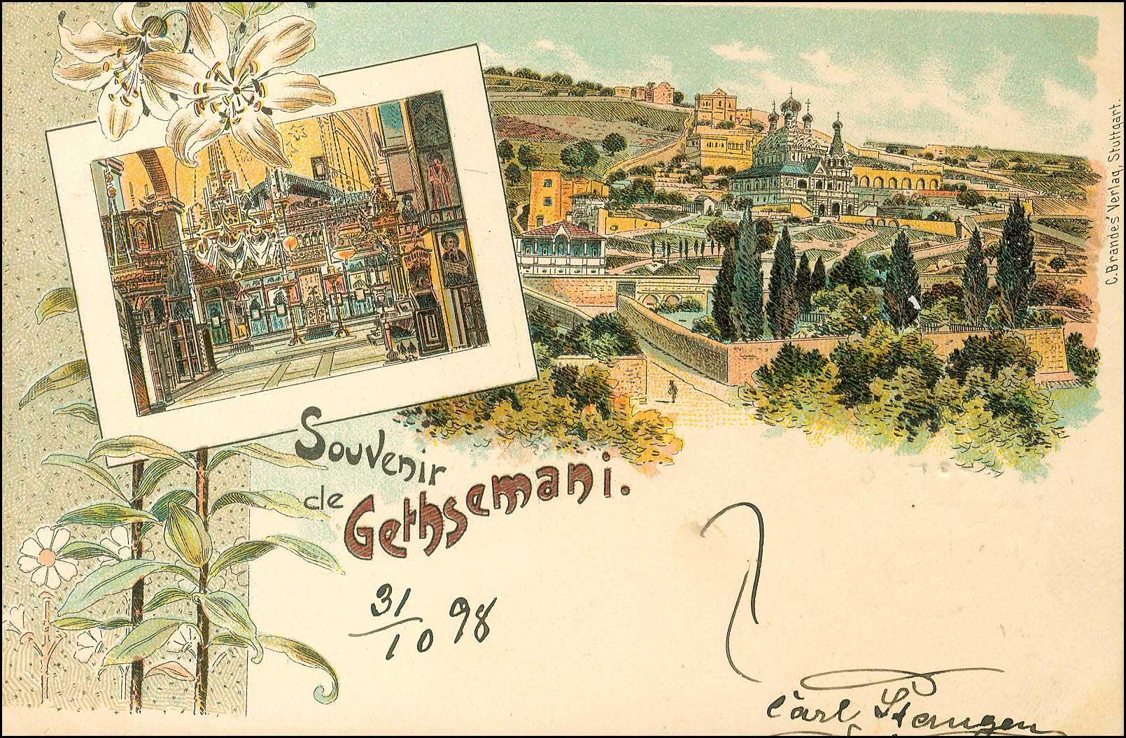 Lot 925 - -  LEVANT AUSTRIAN P.O. -  A. Karamitsos Public Auction 668 General Philatelic Auction