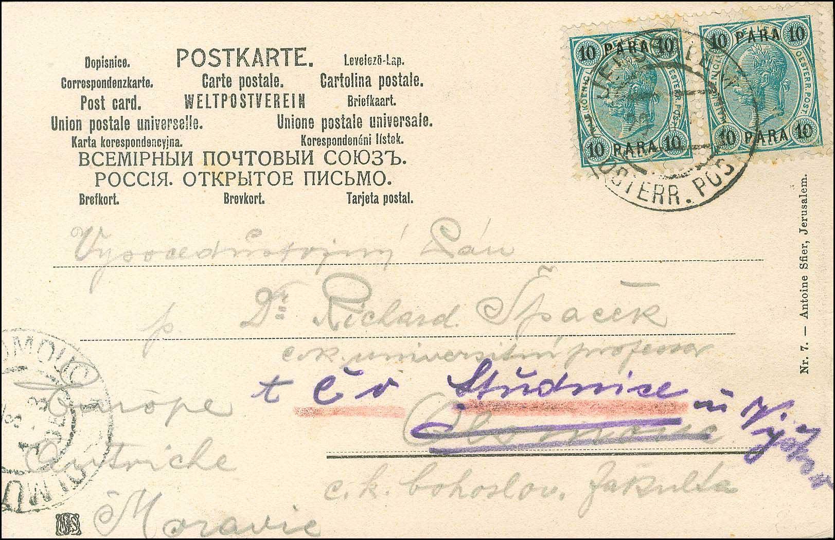 Lot 883 - -  LEVANT AUSTRIAN P.O. -  A. Karamitsos Public & Live Internet Auction 683