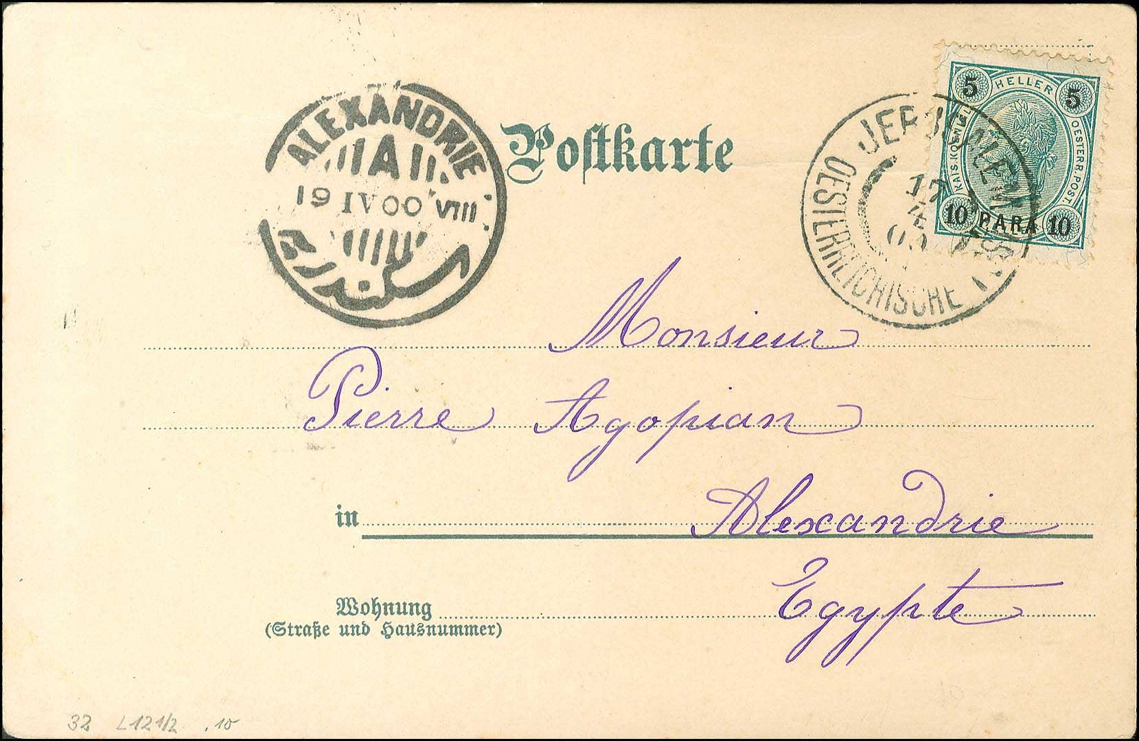 Lot 1052 - -  LEVANT AUSTRIAN P.O. -  A. Karamitsos Public & Live Internet Auction 673