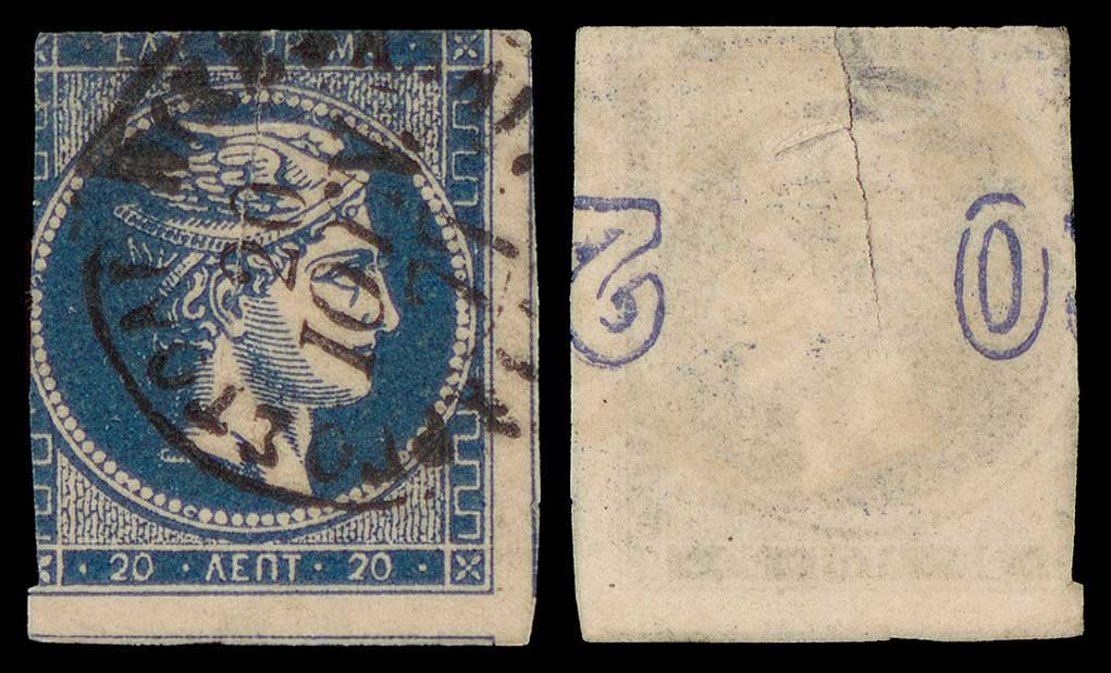 Lot 190 - -  LARGE HERMES HEAD 1875/80 cream paper -  A. Karamitsos Public & Live Internet Auction 666 Large Hermes Heads Exceptional Stamps from Great Collections
