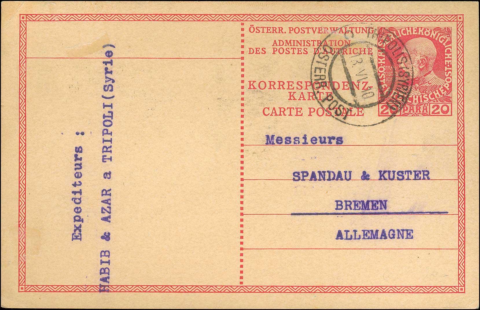 Lot 855 - -  LEVANT AUSTRIAN P.O. -  A. Karamitsos Public Auction № 670 General Sale