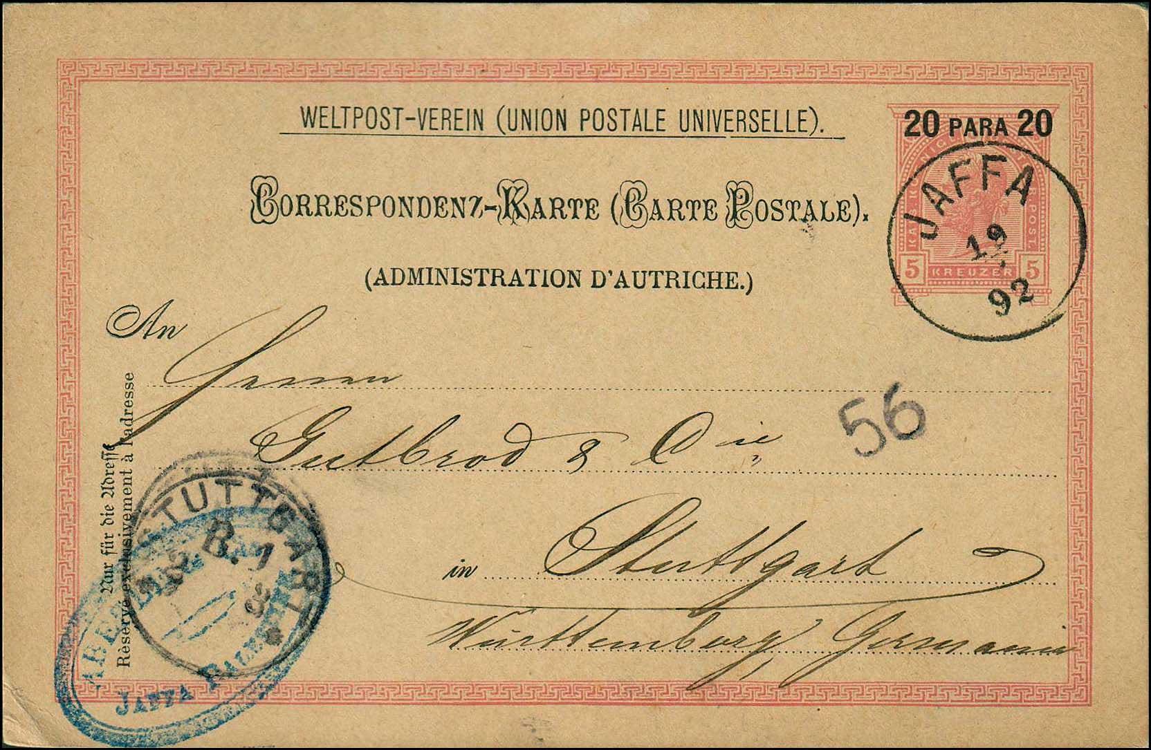 Lot 907 - -  LEVANT AUSTRIAN P.O. -  A. Karamitsos Public Auction 668 General Philatelic Auction