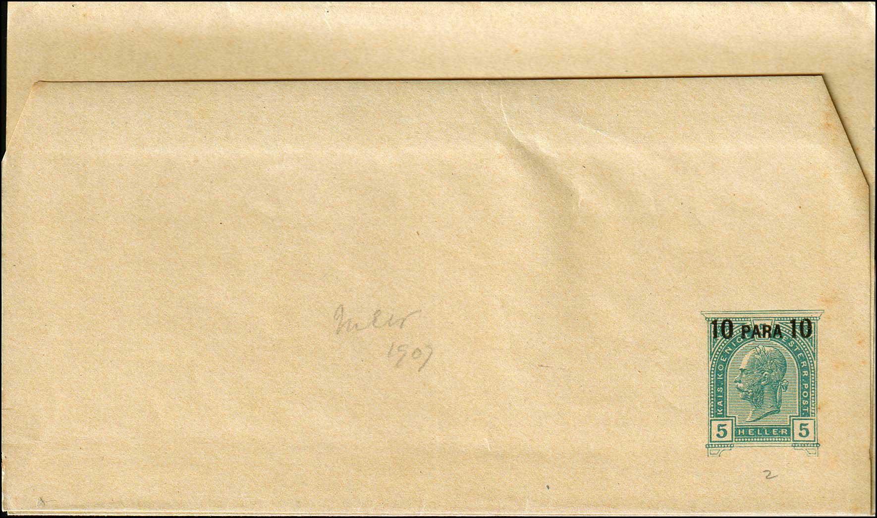 Lot 856 - -  LEVANT AUSTRIAN P.O. -  A. Karamitsos Public Auction 668 General Philatelic Auction