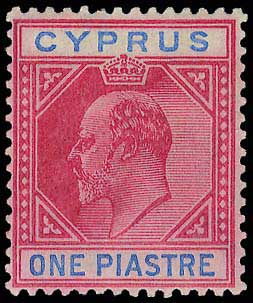 Lot 1834 - -  CYPRUS Cyprus -  A. Karamitsos Postal Auction 660 General Philatelic Auction