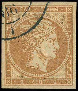 Lot 19 - -  LARGE HERMES HEAD 1861/1862 athens provisional printings -  A. Karamitsos Public Auction № 670 General Sale