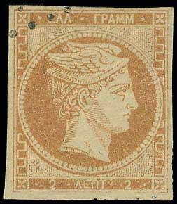 Lot 22 - -  LARGE HERMES HEAD 1861/1862 athens provisional printings -  A. Karamitsos Public & Live Internet Auction 673