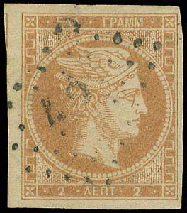 Lot 22 - large hermes head 1861/1862 athens provisional printings -  A. Karamitsos Public & Live Internet Auction 672