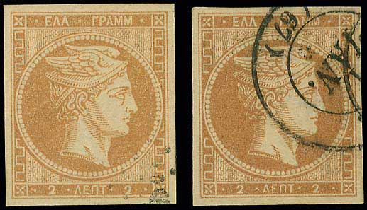 Lot 63 - -  LARGE HERMES HEAD 1862/67 consecutive athens printings -  A. Karamitsos Public Auction 668 General Philatelic Auction