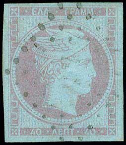 Lot 23 - -  LARGE HERMES HEAD 1861 paris print -  A. Karamitsos Public Auction 668 General Philatelic Auction