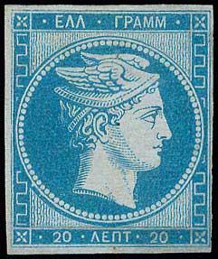Lot 3002 - -  LARGE HERMES HEAD large hermes head -  A. Karamitsos Postal & Live Internet Auction 663 (Part A) General Philatelic Auction
