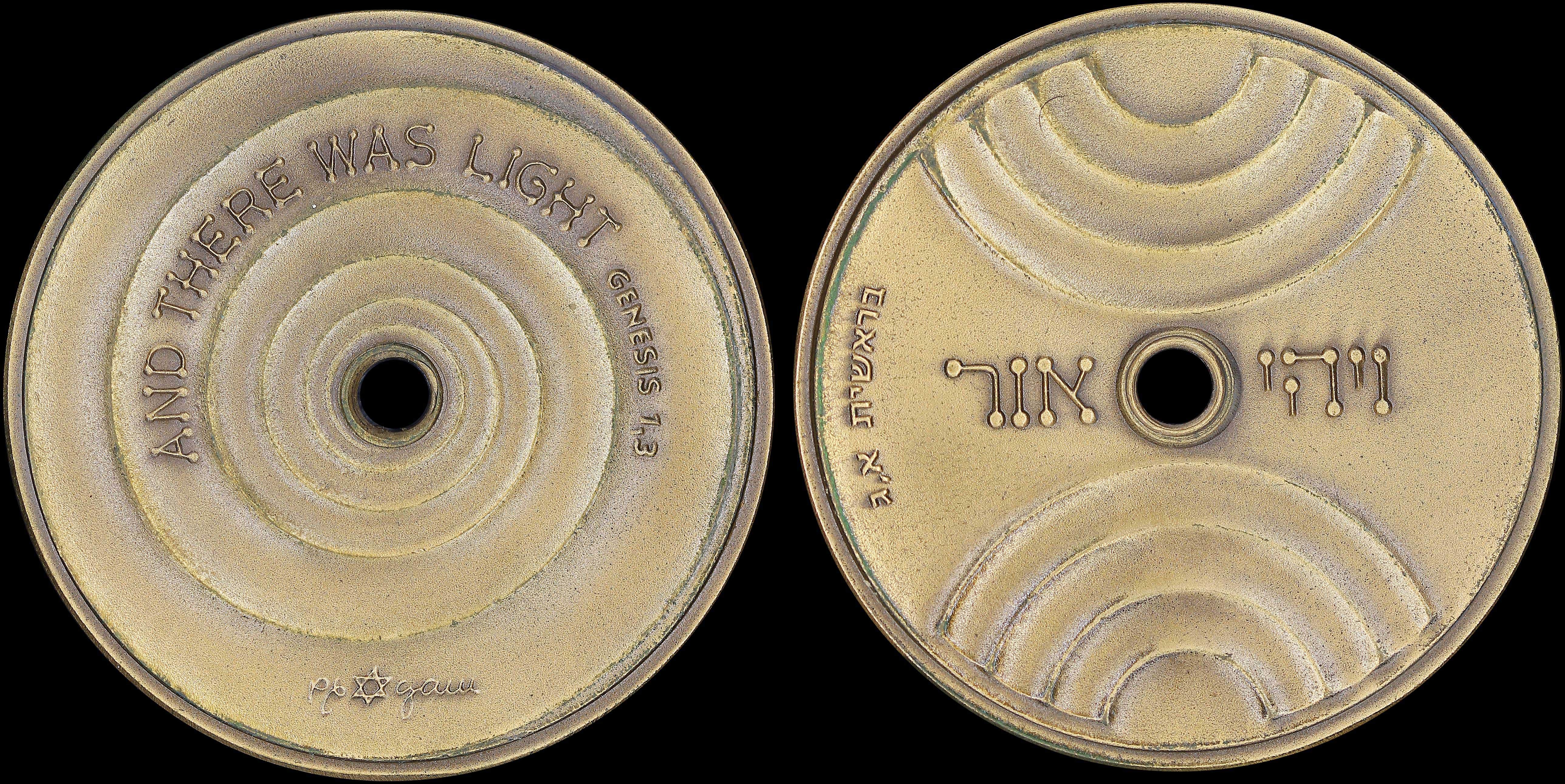 Lot 7365 - -  MEDALS & DECORATIONS FOREIGN MEDALS & DECORATIONS -  A. Karamitsos Public & Live Internet Auction 682 (Part B) Coins, Medals & Banknotes