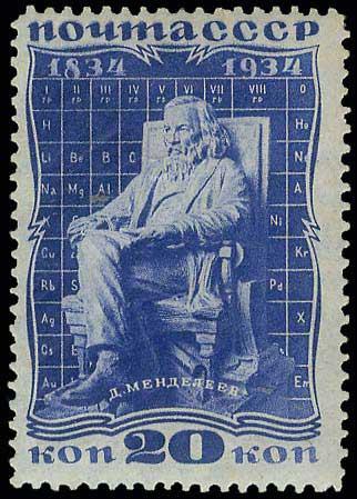 Lot 1311 - -  FOREIGN COUNTRIES russia (former u.s.s.r.) -  A. Karamitsos Postal & Live Internet Auction 677