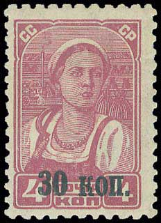 Lot 1312 - -  FOREIGN COUNTRIES russia (former u.s.s.r.) -  A. Karamitsos Postal & Live Internet Auction 677