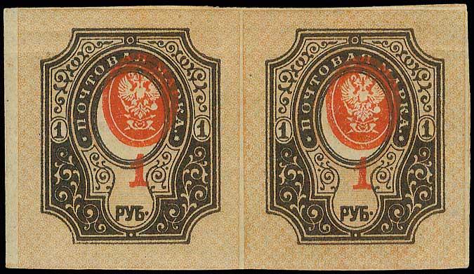 Lot 1310 - -  FOREIGN COUNTRIES russia (former u.s.s.r.) -  A. Karamitsos Postal & Live Internet Auction 677