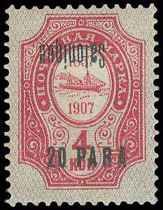 Lot 669 - -  THESSALONIKI (SALONICA) Thessaloniki (Salonica) -  A. Karamitsos Postal & Live Internet Auction 678 General Philatelic Auction