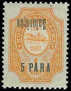 Lot 668 - -  THESSALONIKI (SALONICA) Thessaloniki (Salonica) -  A. Karamitsos Postal & Live Internet Auction 678 General Philatelic Auction