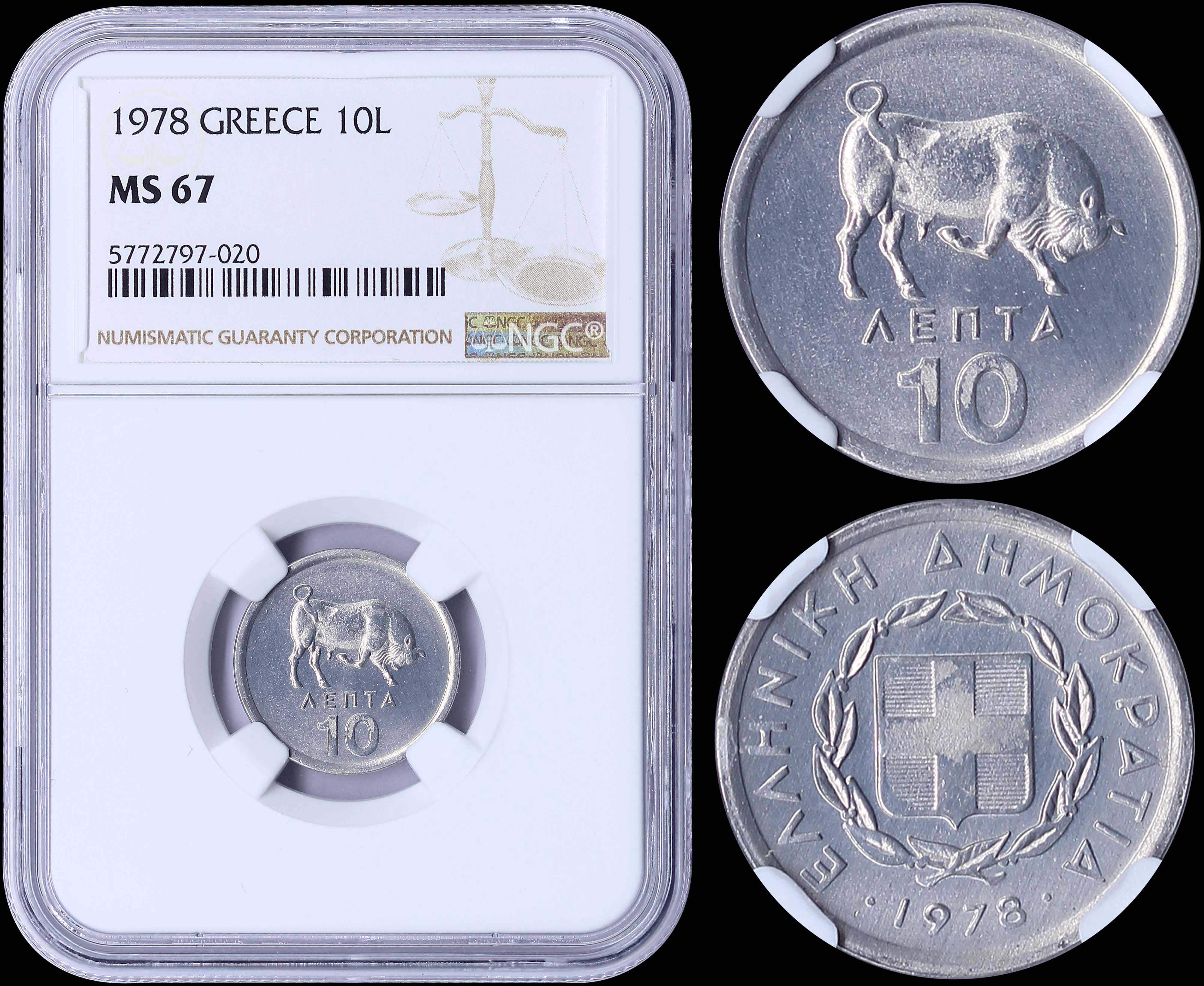 Lot 6215 - -  COINS & TOKENS HELLENIC REPUBLIC & COMMEMORATIVE ISSUES -  A. Karamitsos Public & Live Internet Auction 671 (Part A)