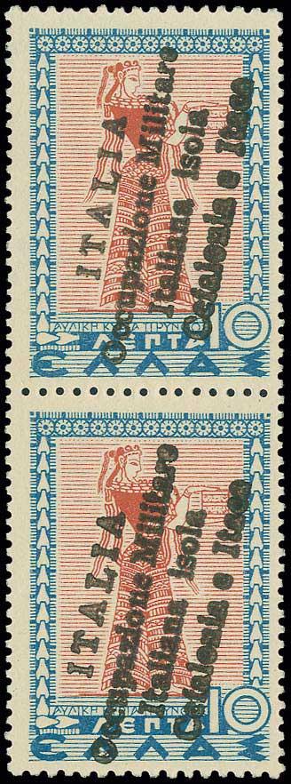 Lot 699 - -  IONIAN ISLANDS Ionian Islands -  A. Karamitsos Postal & Live Internet Auction 678 General Philatelic Auction