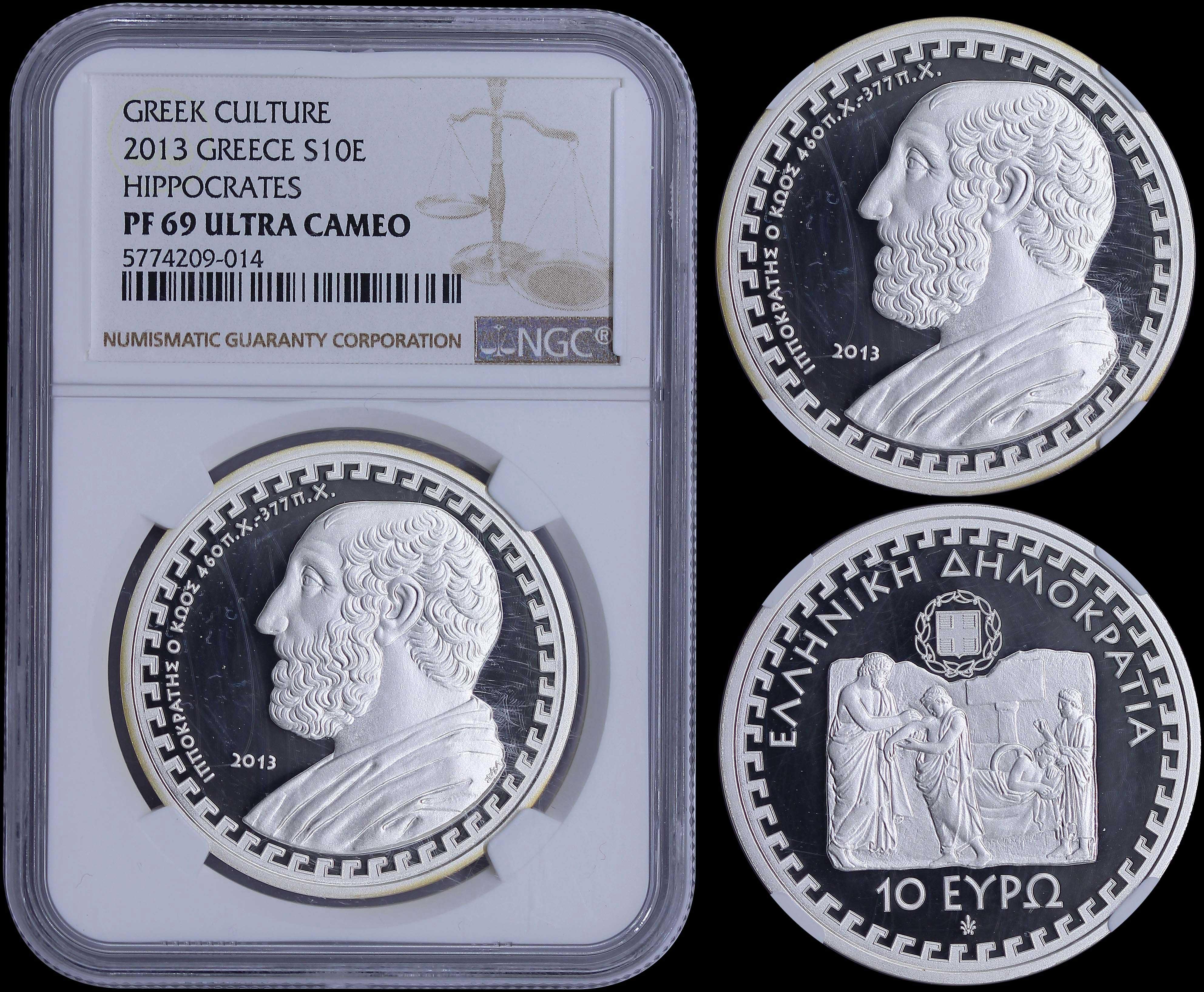 Lot 6227 - -  COINS & TOKENS HELLENIC REPUBLIC & COMMEMORATIVE ISSUES -  A. Karamitsos Public & Live Internet Auction 665 Coins, Medals & Banknotes