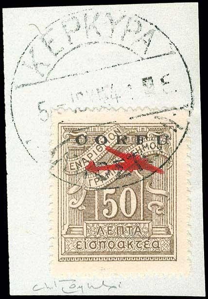 Lot 696 - -  IONIAN ISLANDS Ionian Islands -  A. Karamitsos Postal & Live Internet Auction 678 General Philatelic Auction