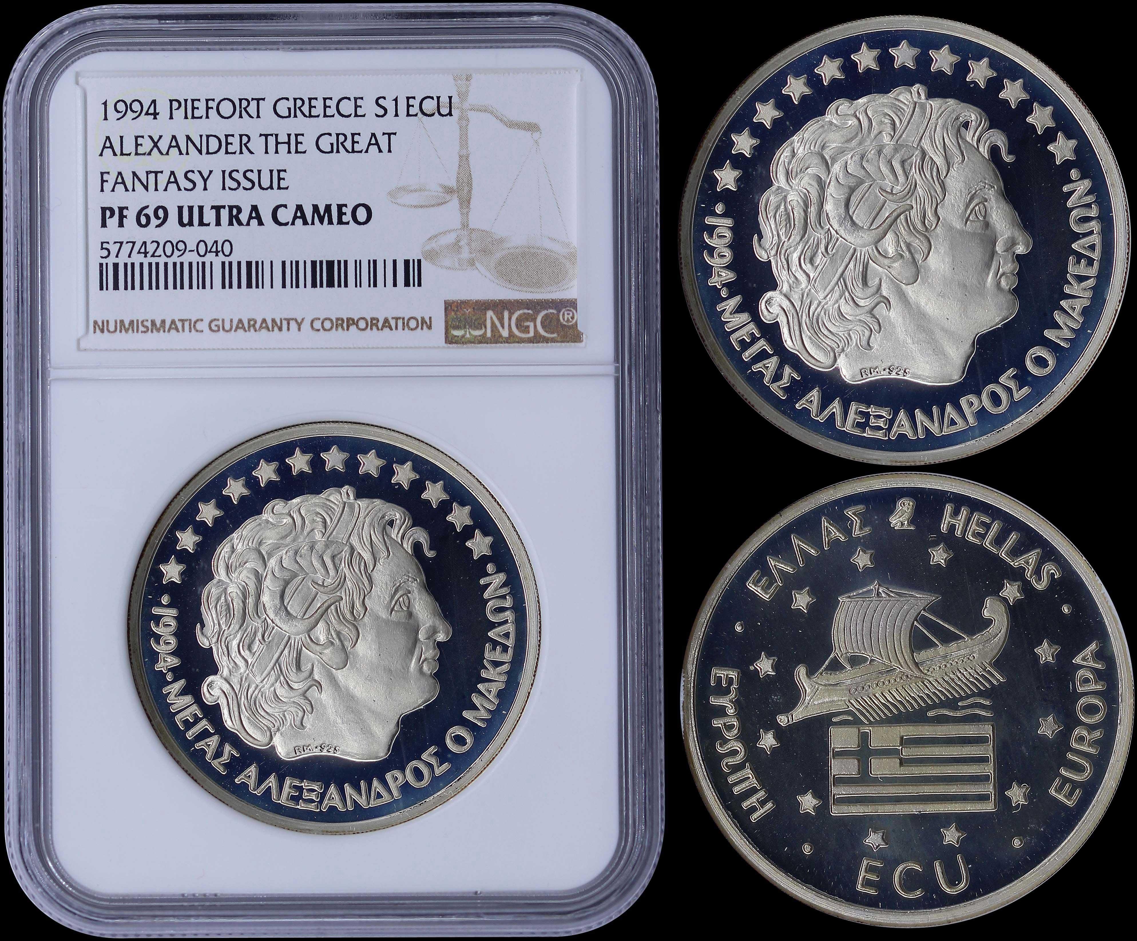 Lot 6005 - -  COINS & TOKENS COINS & TOKENS -  A. Karamitsos Public & Live Internet Auction 671 (Part A)